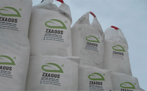 Water Soluble Compound Fertilizer NPK_leading global supplier